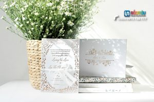 In Thiệp cưới đẹp, giá rẻ, chuyên nghiệp tại Hồ Tùng Mậu, Nguyễn Cơ Thạch, Trần Vỹ